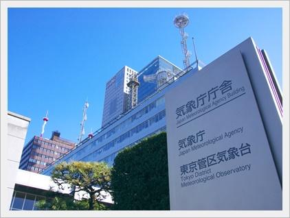 大阪府北部地震なのか大阪北部地震なのか名称をはっきり決めて欲しい2