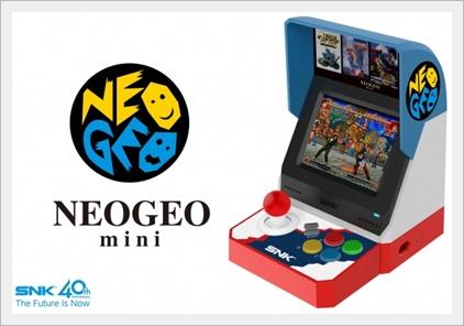 NEOGEO mniが3.5インチ液晶画面付きで発売!価格や収録ソフトは?1