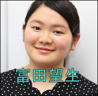 富田望生(とみたみう)の体型と顔ってかわいいの?ネットの意見まとめe