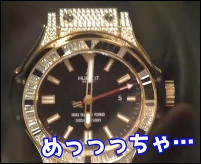 the best attitude 0f19b eacc5 YouTuberラファエルの高級腕時計ウブロってどんな時計?なぜ高い?