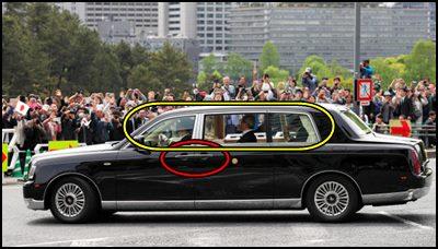 天皇陛下の乗るトヨタの『センチュリー』とはどんなクルマなのか?1