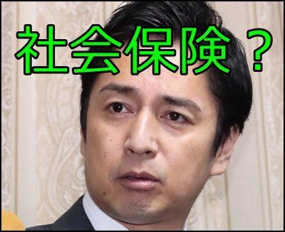 徳井義実 引退しろ