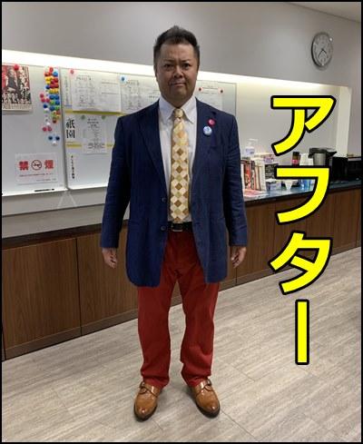 小杉 ダイエット マヨネーズ ブラック