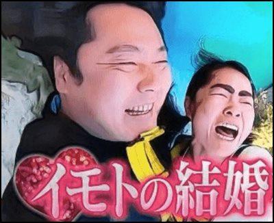 石崎D、安室奈美恵引退時にイモトアヤコにブチギレられていた?1