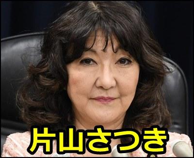 ショー モーニング 岡田 晴恵